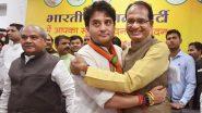 भाजपा सांसद ज्योतिरादित्य सिंधिया ने मुख्यमंत्री शिवराज सिंह चौहान से की मुलाकात