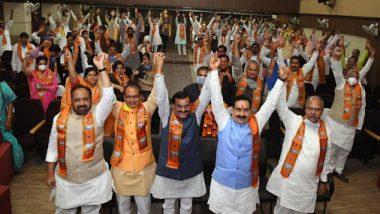 शिवराज सिंह चौहान ने ली सीएम पद की शपथ, चौथी बार बने मध्यप्रदेश के मुख्यमंत्री