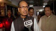 Shivraj Cabinet Expansion Update: शिवराज मंत्रिमंडल विस्तार के फिर अटकने के आसार