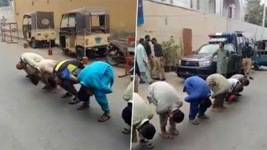 कोरोना को लेकर पाकिस्तान में लॉक डाउन, सड़क पर घुमने वालों को कराची पुलिस ने बनाया मुर्गा और दी सजा, देखें Video