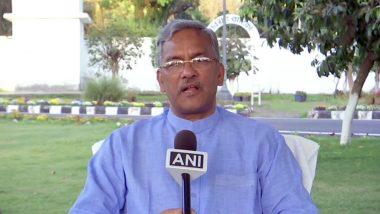 Coronavirus: उत्तराखंड के मुख्यमंत्री त्रिवेंद्र सिंह रावत सीएम राहत कोष में देंगे पांच महीने की सैलरी, पत्नी और बेटियों ने भी दी सहायता