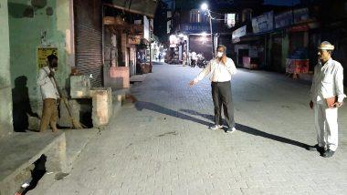 उत्तर प्रदेश: लॉकडाउन के दौरान शख्स ने कंट्रोल रूम से मंगवाए समोसे, मिली ये सजा