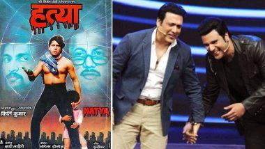 कॉमेडियन कृष्णा अभिषेक ने मामू गोविंदा के साथ थ्रो बैक फोटो की शेयर, फिल्म हत्या के पोस्टर से खोला ये राज