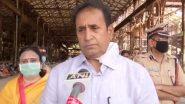 कोरोना संकट: महाराष्ट्र गृह मंत्री अनिल देशमुख ने कहा- पुलिस हेल्पलाइन 100 नंबर पर  मदद के लिए  कॉल करने वालों की संख्या में हुई बढ़ोतरी