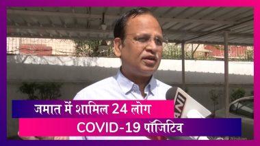 Nizamuddin Markaz Event: 24 लोग Coronavirus से संक्रमित, 300 को अस्पताल, 700 को किया गया क्वांरटीन