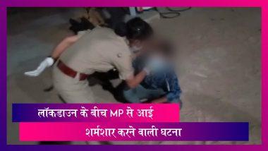 MP: पुलिस ने Lockdown के नियम तोड़ने वाले मजदूरों के माथे पर लिखा- 'मैंने लॉकडाउन तोड़ा है...'