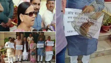 बिहार: विधानसभा में चूहा लेकर पहुंचे RJD नेता, शराब गटकने, बांध तोड़ने का बताया गुनहगार