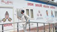 Coronavirus: दिल्ली में बाबरपुर मोहल्ला क्लीनिक के एक और डॉक्टर का कोरोना टेस्ट पॉजिटिव, 12 से 20 मार्च के बीच आए मरीजों को क्वारंटीन के आदेश