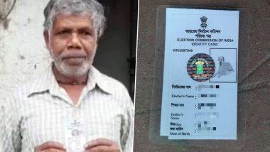 पश्चिम बंगाल: मुर्शिदाबाद में अधिकारियों की बड़ी लापरवाही, वोटर कार्ड पर शख्स की जगह छापा कुत्ते का फोटो