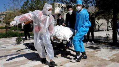 COVID-19 Cases Worldwide: दुनियाभर में कोरोना मामलों की संख्या 12.66 करोड़ के पार, 27.7 लाख से अधिक की मौत