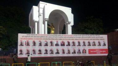 उत्तर प्रदेश: CAA विरोध में लखनऊ में हिंसा करने वालों की लखनऊ प्रशासन ने लगाई 100 होर्डिग्स