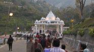 J&K Religious Places to Open From August 16: जम्मू कश्मीर में 16 अगस्त से खुलेंगे धार्मिक स्थल, वैष्णो देवी मंदिर में रोज दर्शन कर सकेंगे 5,000 लोग