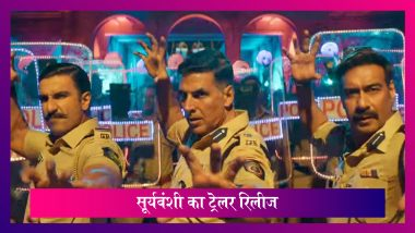 Sooryavanshi Trailer: Akshay Kumar - Katrina Kaif की एक्शन फिल्म का ट्रेलर रिलीज
