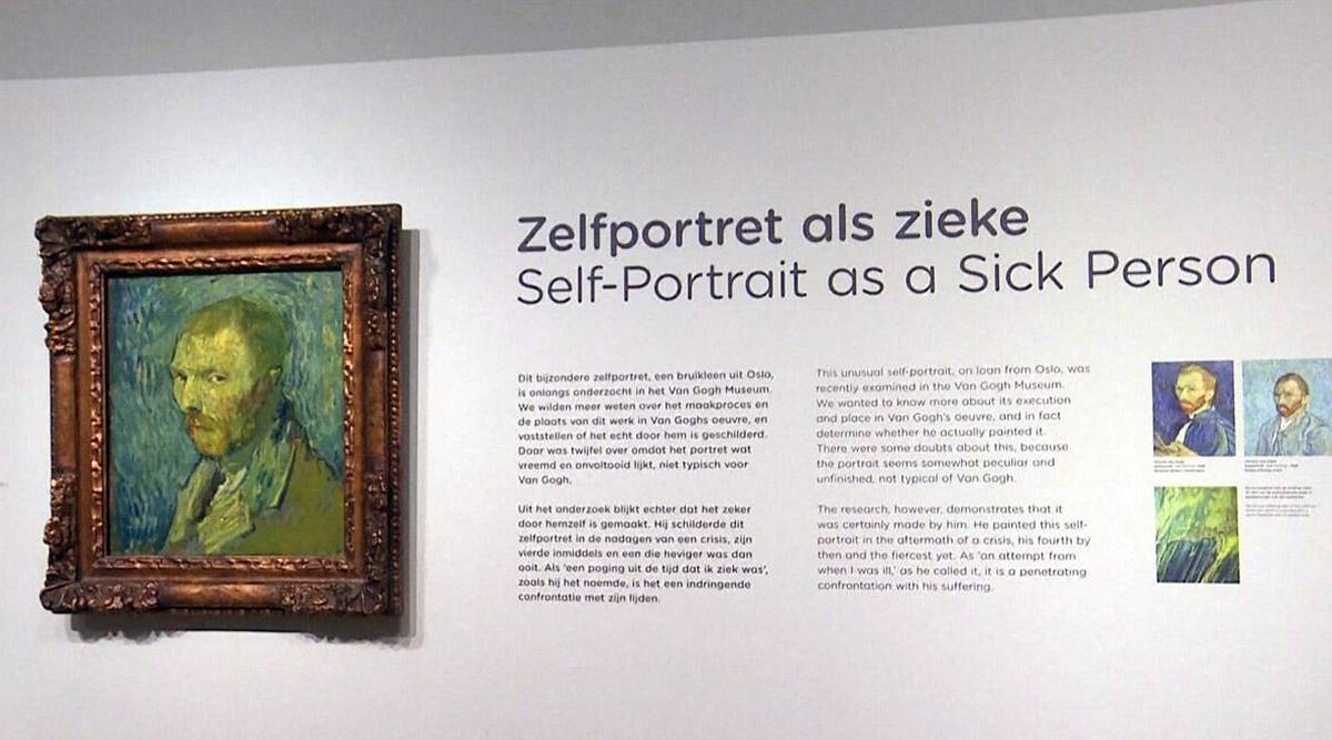डच म्यूजियम से चोरी हुई विन्सेंट वैन गो की पेंटिंग, चोरों ने उठाया लॉकडाउन का फायदा