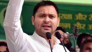 बिहार: तिहरे हत्याकांड को लेकर गोपालगंज के लिए निकले तेजस्वी यादव, प्रशासन ने लगाई रोक