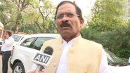 कोरोना वायरस से जंग: केन्द्रीय आयुष मंत्री श्रीपद नाईक बोले-विश्वास है कि भारत जल्द ही आयुर्वेद से कोविड-19के रोगियों का इलाज करेगा