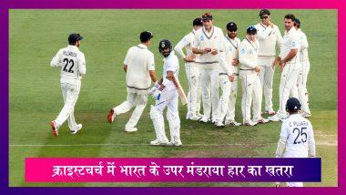 IND vs NZ 2nd Test Match Day 2: दूसरी पारी में भी लड़खड़ाई टीम इंडिया