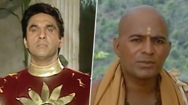 'रामायण' और 'महाभारत' के बाद अब टीवी पर लौटेगा 'शक्तिमान', चाणक्य का भी होगा प्रसारण