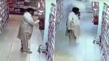 कोरोना वायरस का कहर: पाकिस्तानी शख्स ने Fire Extinguisher को हैंड सेनेटाइजर समझकर किया इस्तेमाल, देखें वायरल वीडियो