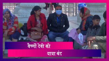 Coronavirus Scare In India: Vaishno Devi Yatra हुई बंद, Ajmer Sharif Dargah में थर्मल चैकिंग