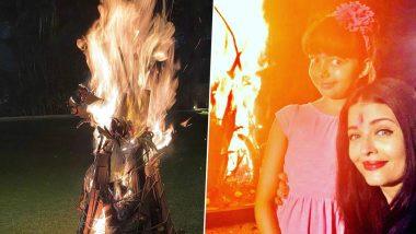 Holi 2020: ऐश्वर्या राय बच्चन ने होलिका दहन से फोटो शेयर कर सभी को होली की दी बधाई