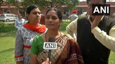 Nirbhaya Case: पीड़िता की मां आशा देवी ने कहा-निर्भया को कल जरूर मिलेगा इंसाफ, सुप्रीम कोर्ट ने खारिज की दोषी पवन की क्यूरेटिव पिटीशन