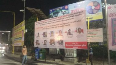 CAA Protest: लखनऊ हिंसा के प्रदर्शनकारियों के पोस्टर लगाने के मामले में सोमवार को फैसला सुनाएगा हाईकोर्ट