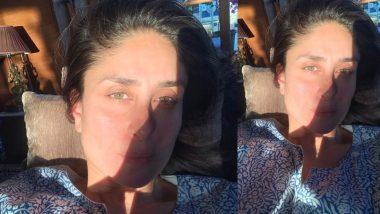 करीना कपूर ने शेयर की Sun Kissed Photo, खूबसूरती से जीता फैंस का दिल