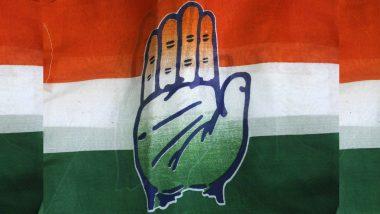 Gujarat Rajya Sabha Elections 2020: गुजरात कांग्रेस ने की अपील, 2 BJP विधायकों के वोट रद्द हों