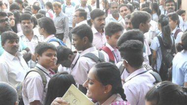 MP Board 12th Exam 2020: मध्य प्रदेश बोर्ड ने जारी किया12वीं की परीक्षा का एडमिट कार्ड, mpbse.nic.in पर सेऐसे करें डाउनलोड