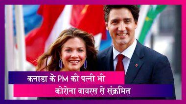 Coronavirus: Canada के PM Justin Trudeau की पत्नी Sophie Grégoire Trudeau भी संक्रमित