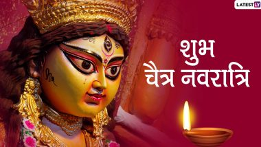Chaitra Navratri 2020: आज करें ब्रह्मांड निर्मात्री मां कूष्माण्डा की पूजा! मिलती है आरोग्य एवं प्रतिष्ठा! जानें क्या है पूजा विधान!