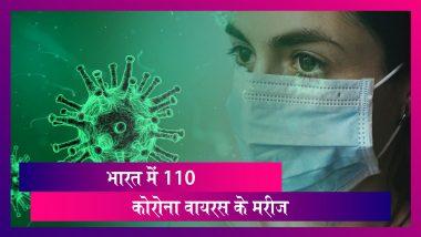 Coronavirus: India में मरीजों की संख्या 110 पहुंची, Maharashtra से 32 मामले आए सामने