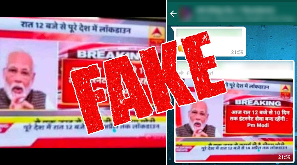 Fact Check: क्या आज रात 12 बजे से 10 दिन इंटरनेट सेवा रहेगी बंद? जानें पीएम मोदी की तस्वीर के साथ वायरल हो रही फेक न्यूज की सच्चाई