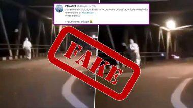 Fact Check: गोवा में लॉकडाउन के नियमों को तोड़ने वालों को 'भूत' बन कर डराया जा रहा ? जानें इस वायरल वीडियो की सच्चाई