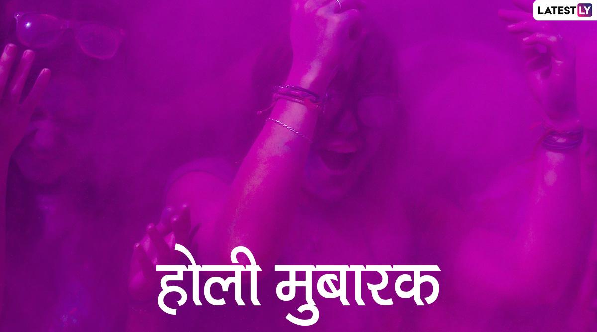 Happy Holi 2020: दाऊजी के मंदिर में कपड़ाफाड़ होली, जब गोप करेंगे ठिठोली, गोपियां बरसायेंगी कोड़े, यहां मशीनों से बरसाये जाते हैं अबीर-गुलाल