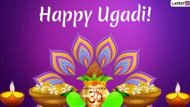 Ugadi 2020: दक्षिण भारत का महापर्व है उगादी! इस दिन होती है सृष्टि के रचयिता ब्रह्मा की पूजा, जानें किन घटनाओं के लिए प्रसिद्ध है यह पर्व