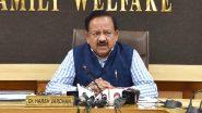 केंद्रीय स्वास्थ्य मंत्री डॉ. हर्षवर्धन ने एम्स ट्रामा सेंटर के सुपरिंटेंडेंट को हटाने का आदेश दिया