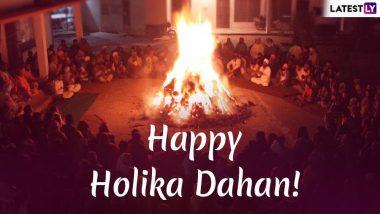 Holika Dahan 2020 Messages: होलिका दहन की शुभकामनाएं देने के लिए  प्रियजनों को भेजें ये शानदार WhatsApp Stickers, GIFs, Facebook Greetings, Wishes, HD Images और वॉलपेपर्स