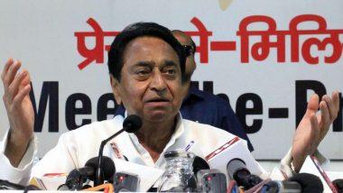 मध्य प्रदेश: मुख्यमंत्री कमलनाथ ने दिया इस्तीफा, बीजेपी पर लगाया लोकतंत्र की हत्या का आरोप