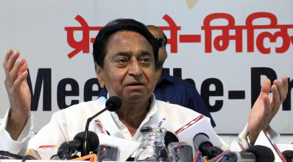 मध्य प्रदेश में फ्लोर टेस्ट कल, मुख्यमंत्री कमलनाथ बोले 'सुप्रीम कोर्ट के आदेश पर कानूनी परामर्श के बाद लेंगे फैसला'