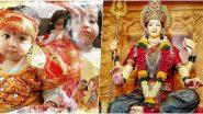 Chaitra Navratri 2020: लॉकडाउन के चलते कन्याओं को नहीं बुला सकते घर? चैत्र नवरात्रि की महाष्टमी या महानवमी पर ऐसे करें कन्या पूजन