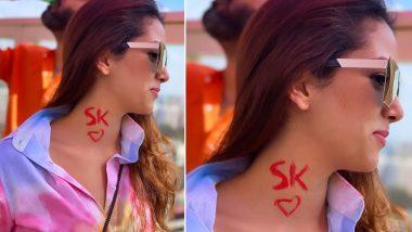 होली के मौके पर शाहिद कपूर के रंग में डूबी दिखी मीरा राजपूत, गले पर लिखा SK