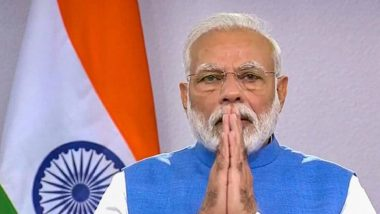 राज्यसभा सांसद अमर सिंह के निधन पर प्रधानमंत्री मोदी ने जताया शोक, कहा- उन्होंने देश की राजनीति के अहम उतार-चढ़ाव काफी करीब से देखे थे