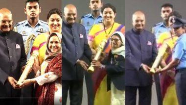 Nari Shakti Puraskar 2020: अंतरराष्ट्रीय महिला दिवस पर विभिन्न क्षेत्रों में योगदान देने वाली महिलाओं को मिला नारी शक्ति पुरस्कार, देखें पूरी लिस्ट