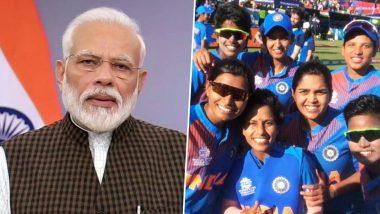 ICC Women's T20 World Cup 2020: पीएम मोदी ने टीम इंडिया को ऑस्ट्रेलिया के साथ होने वाले फाइनल मैच से पहले दी शुभकामनाएं, ट्वीट कर कही ये बात
