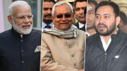Bihar Assembly Eletions 2020: महागठबंधन में दलों के टूट रहे 'दिल', नए 'हमसफर' से आस