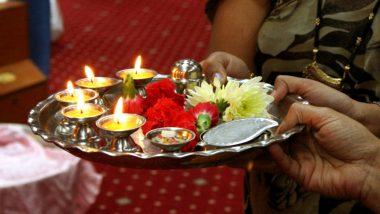 Hindu New Year Vikram Samvat 2077: आज से शुरू हो रहा है नया संवत्सर 2077, जानें क्या और क्यों रहेगा खास यह नववर्ष! कैसे चुनौतियों से पार पा सकेगा भारत!