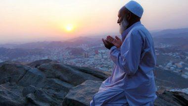Shab E Meraj 2020: इस्लाम धर्म में कब और क्यों मनाई जाती है शब-ए-मेराज, जानें इसका इतिहास व महत्व