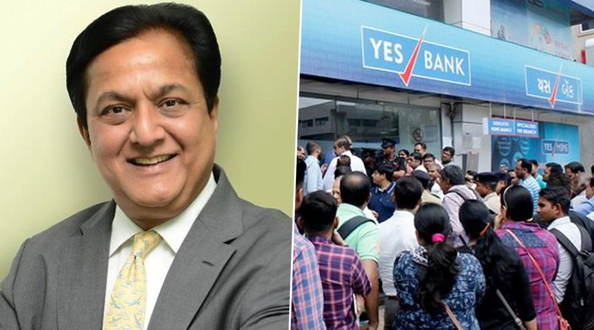 Yes Bank Crisis: ईडी ने यस बैंक के संस्थापक राणा कपूर के मुंबई स्थित आवास पर छापा मारा, मनी लॉन्ड्रिंग के तहत मामला दर्ज